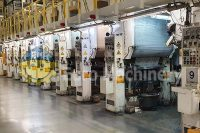 Used HERBOLD HV50 Rotogravure Printer - Used Plast-Agglomerator   Used Machines for sale by Euro Machinery. Find your next machine here.