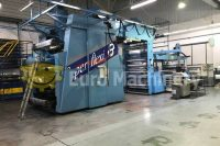Flexo Printer Central Drum | Nordmeccanica Ci Flexo - Used machines for flexographic printing. Can process PE, PP, OPP, PET, Paper