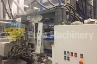 Pet Recycling Machine for production of PET flakes. Bottle to Bottle Recycling or Bottle to Sheet. Starlinger RECOSTAR recycling line for sale.