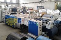 Roll bag making machine for sale by Euro Machinery. Production of garbage bags from recycled plastic film. Production of fruit and vegetable bags.